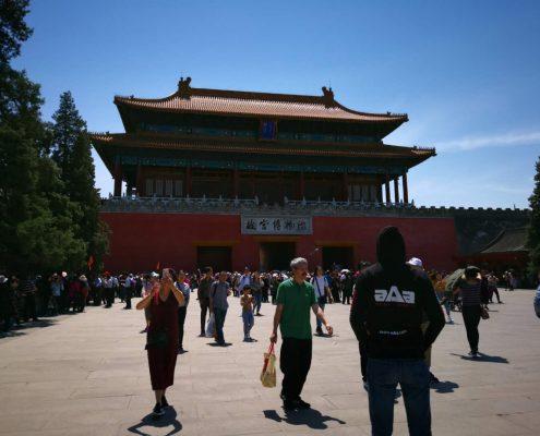 Dicidens Chine Cité Interdite 2