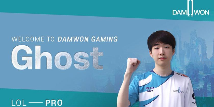 Mercato LoL : DAMWON Gaming recrute Ghost