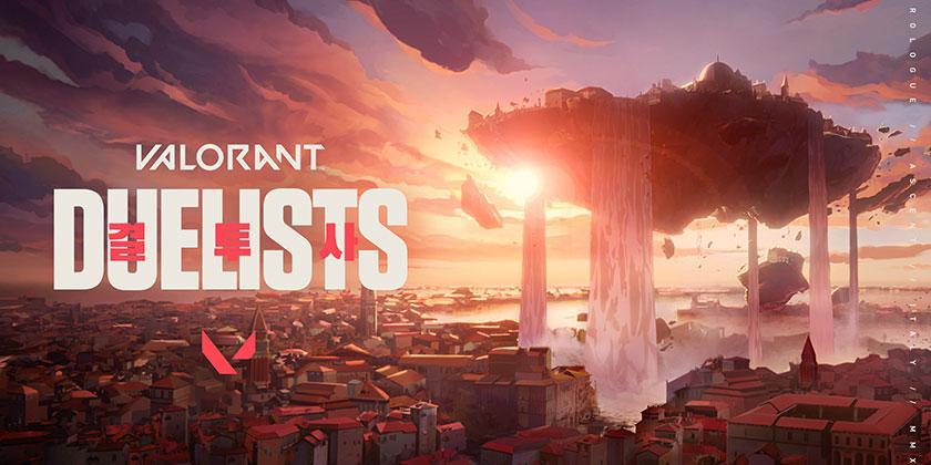 Le trailer du lancement officiel de Valorant