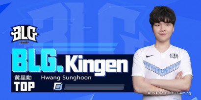 Mercato LoL : Kingen rejoint Bilibili Gaming