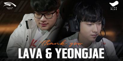 Mercato LoL : YeongJae et Lava quittent Hanwha Life Esports