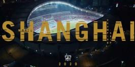 Worlds 2020 : rendez-vous à Shanghai !