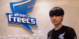 Mercato LoL : Fly vole vers Afreeca Freecs