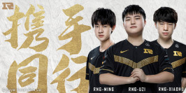 Mercato LoL : Xiaohu, Uzi, et Ming restent, Betty arrive