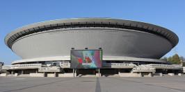 IEM Katowice : pas de public à la Spodek Arena