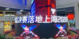 Worlds 2020 : le métro de Shanghai aux couleurs du mondial