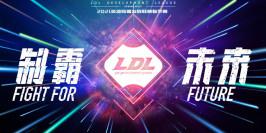 La 2e division de la LPL suspendue indéfiniment