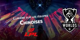 Worlds 2020 : lumière sur les équipes de la LPL