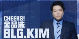 Mercato LoL : coach Kim rejoint Bilibili Gaming