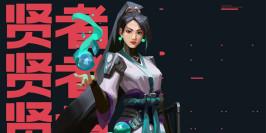 La Chine se prépare à accueillir Valorant